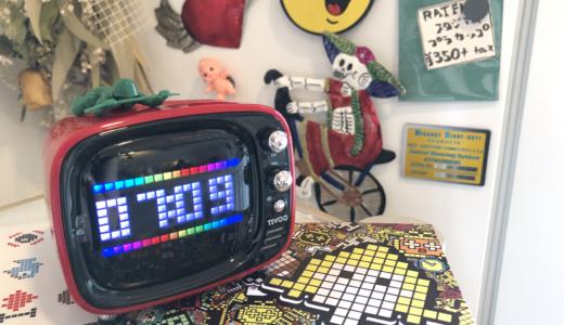 """【インテリア】女子ウケ◎プレゼントにもアリな置き型ワイヤレススピーカー♪アメリカンレトロな""""TIVOO"""