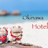 【沖縄旅行】台風で急な延期滞在!編集部が選ぶオススメの民宿はココ!