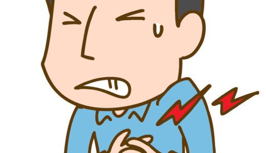 【大腸憩室炎体験談】右脇腹の痛みが初期症状←暴飲暴食が原因で入院した旦那の体験談!