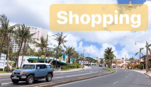 海外旅行shopping♡/お土産選びはコスパ重視?贅沢重視?【グアム編】
