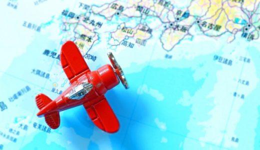 【2019年最新版】沖縄旅行は定番スポットよりココが穴場!?沖縄出身の旦那と立てた国内旅行計画!